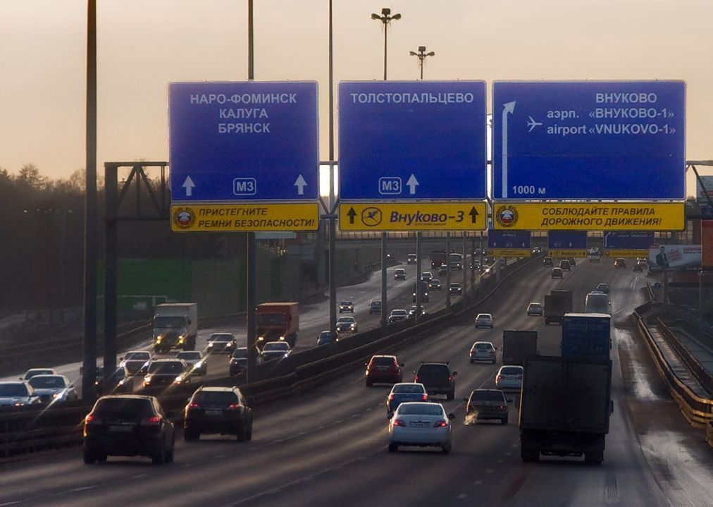 Киевское шоссе